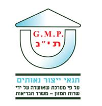 """G.M.P. תנ""""י תנאי ייצור נאותים"""