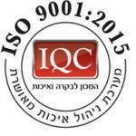 ISO 9001 מערכת ניהול איכות מאושרת IQC