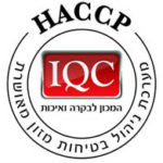 HACCP123